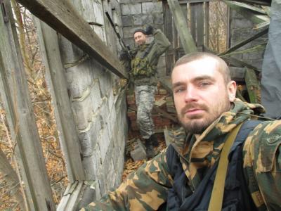 Замечен в Украине
